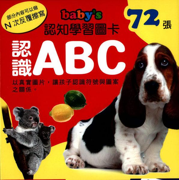 書立得-Baby's 72張認知學習圖卡:認識ABC