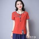 民族風上衣 民族風棉麻短袖T恤女裝新款夏裝寬鬆亞麻刺繡遮肚子大碼顯瘦上衣 阿薩布魯