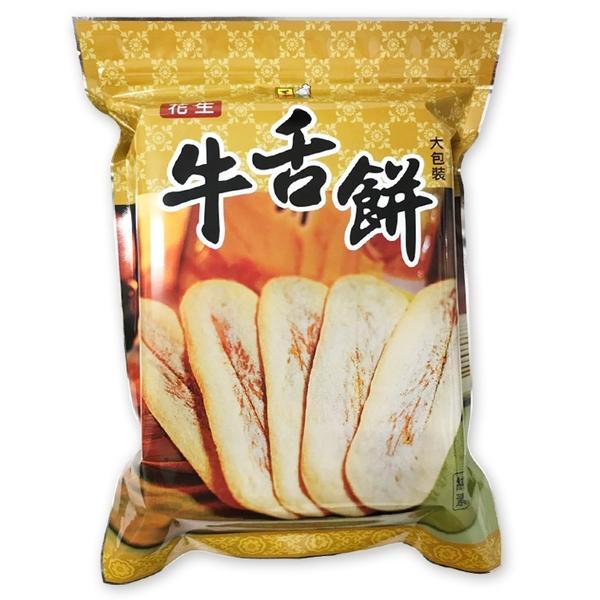 軟式牛舌餅-花生