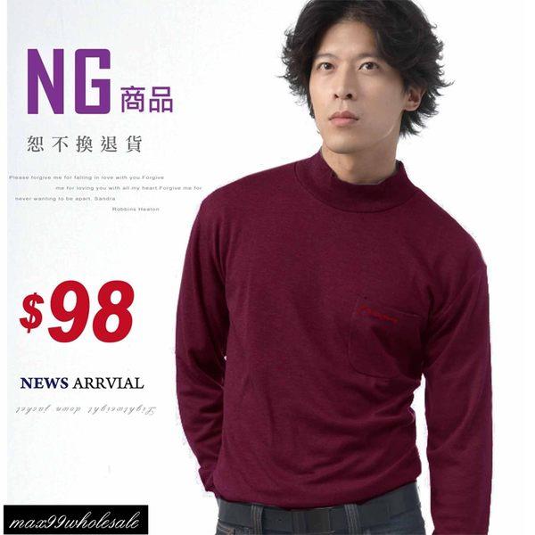 【大盤大】(N4-628) NG無法退換 男 女 暗紅 內搭 工作服 圓領 套頭 高領棉衫 輕刷毛 發熱衣 保暖