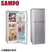 【SAMPO聲寶】140L雙門冰箱SR-A14Q(R8)