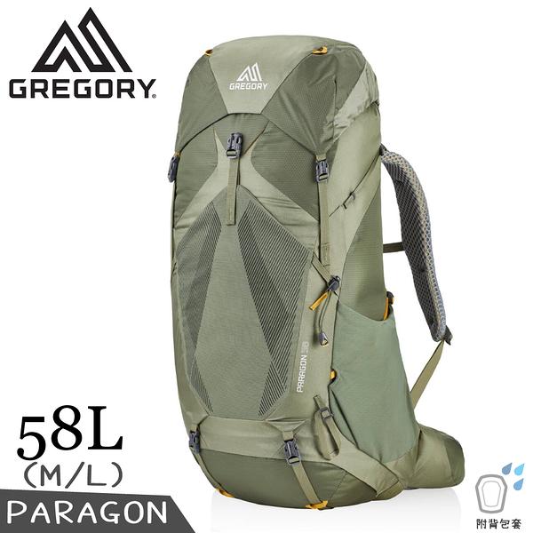 【GREGORY 美國 58L PARAGON登山背包M/L《燒橄欖》】126845/專業健行背包/後背包/旅遊