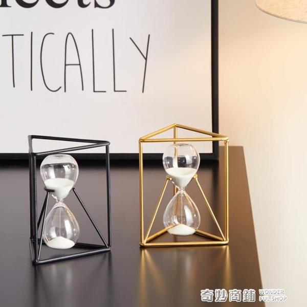 北歐家居客廳沙漏擺件酒柜裝飾品辦公室桌面沙漏計時器輕奢擺設 奇妙商鋪