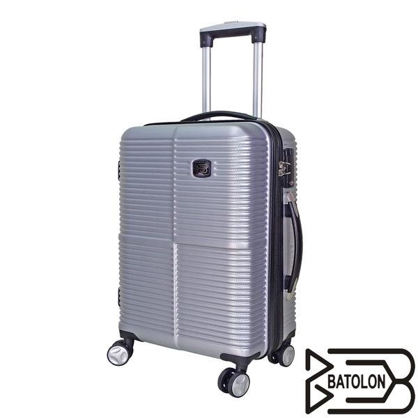 【福利品 24吋 】 Batolon寶龍 四季風采TSA鎖加大ABS硬殼箱/行李箱/旅行箱