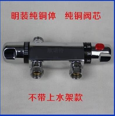 混水閥恆溫閥 恆溫龍頭 明裝暗裝溫控閥水龍頭電熱水器閥(明裝全銅體 全銅閥芯不帶上水)