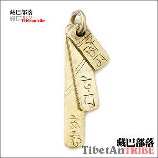 手工藏飾護身三組藏銀藏文吊墜