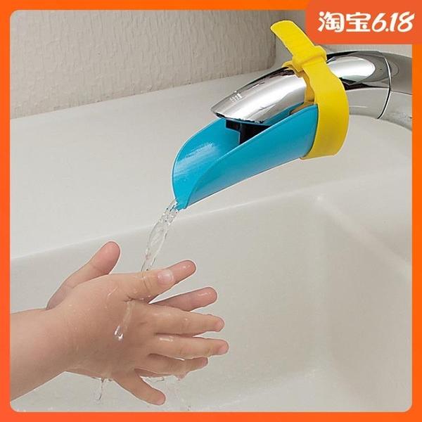 尺寸超過45公分請下宅配日本LEC家用衛浴兒童洗手水龍頭延伸器寶寶引水輔助器延長器導水