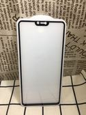 【滿膠】OPPO R15 一般版/6.28吋 亮面黑 疏油疏水 滿版滿膠 鋼化玻璃9H硬度
