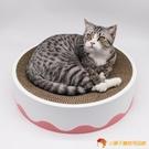 特大號貓抓板貓窩磨爪器耐磨紙箱瓦楞紙盆玩具【小獅子】