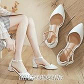 2021年新款夏季韓版中跟百搭大碼涼鞋女鞋貨號963
