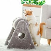 HOOPET寵物貓咪爬架金吉拉布偶貓爬架滾輪貓架貓樹貓架子抓柱小型