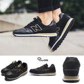 New Balance 復古慢跑鞋 NB 373 黑 黃 白底 復古 麂皮 基本款 女鞋【PUMP306】 WL373NGB