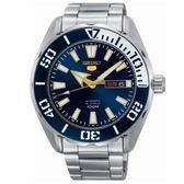 【僾瑪精品】SEIKO 精工 5號 潛水風格羅盤造型機械錶-銀x藍/4R36-06R0B(SRPC51J1)