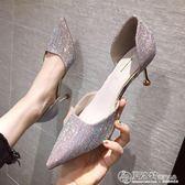 高跟鞋2019新款法式少女細跟網紅尖頭婚鞋百搭銀色超燙仙女風單鞋 夏洛特