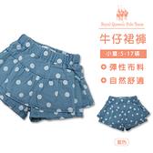 牛仔短褲 短裙 褲裙 [6013] RQ POLO 小童 5-17碼 春夏 童裝 現貨