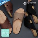 PAPERPLANES紙飛機 男鞋 韓國空運 木質編織雙帶 麂皮鞋面 舒適厚底涼拖鞋【B7901510】3色