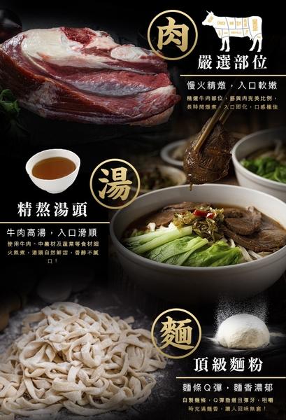 【朱記餡餅粥】紅燒牛肉麵x2 (湯麵/刀削麵)