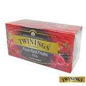 英國【TWININGS 唐寧】四紅果茶 Four Red Fruits 2g*25入/盒