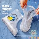 兒童雨靴套防水套防滑男童女童加厚耐磨透明雨鞋套【奇妙商鋪】