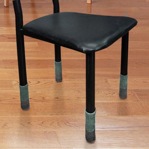 《真心良品》日式厚口長桌椅腳套48入