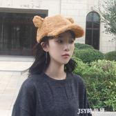 甜美可愛毛絨貓耳朵帽子女秋冬天保暖時尚鐵環棒球帽韓版鴨舌帽潮   JSY時尚屋