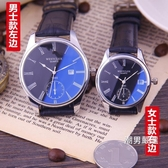 情侶手錶男學生錶皮質帶防水手錶女簡約男士錶潮流正韓超薄石英錶