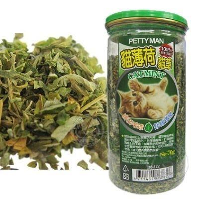 【培菓平價寵物網】PETTY MAN》貓薄荷貓草‧70g