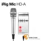 iRig Mic HD-A 麥克風(專為Android / PC打造的電容式麥克風)