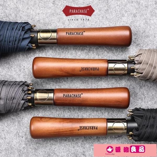 雨傘男長柄日本雙層超大號復古簡約商務雙人木柄抗暴雨防風直桿傘 源治良品