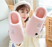 (一件免運)秋冬季棉拖鞋女新款室內家居情侶居家用厚底包跟毛絨男士冬天
