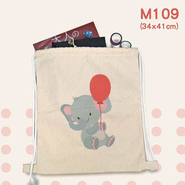 【中山肆玖】客製化-帆布袋 大象款 托特包 肩背包 來圖訂製 紀念禮物 (34cmX41cm)-M109