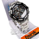 捷卡 JAGA blink 雙顯示 45mm 男錶 時間玩家 AD107-IT 防水手錶 電子錶 夜光 軍錶 學生錶 運動錶