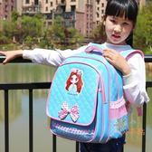 85折免運-小學生書包1 3 4 6年級公主包防水護脊6 12周歲可愛女孩校園
