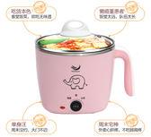 110v電煮鍋1.5L 出口美國日本加拿大電燉盅 電熱水壺電火鍋電飯煲 奈斯女裝