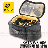 KATA WS-606 肩腰兩用相機包 ~出清特價~ (24期0利率 免運 文祥貿易公司貨) 配TST熱塑防護盾牌技術