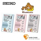 限定款啦啦熊 節拍器 SEIKO   Rilakkuma DM71RK  名片式節拍器/台灣公司貨