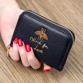 風琴卡片夾拉鏈卡包女式多卡位信用卡套零錢包【奇趣小屋】