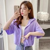 紫色開衫外套女夏甜美抽繩短款連帽上衣寬鬆短袖連帽T恤T恤