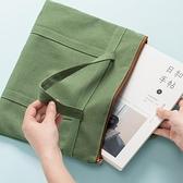 文件袋手提袋文件袋補課包補習袋補習包【極簡生活】