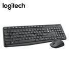 Logitech 羅技 MK235無線滑鼠鍵盤組 (現貨)