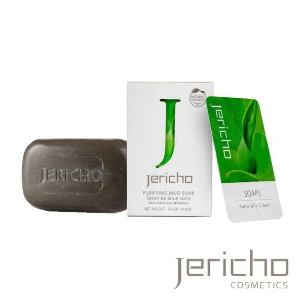 Jericho 天然淨白凍齡死海泥皂 125g