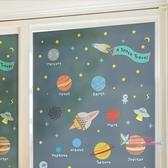 窗戶玻璃貼 星球可定製靜電磨砂免膠玻璃貼紙貼膜窗戶陽台衛生間浴室窗花貼紙T