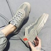 2020新款夏季運動休閒白鞋男士潮鞋平板鞋百搭英倫皮鞋青少年男鞋 【韓語空間】
