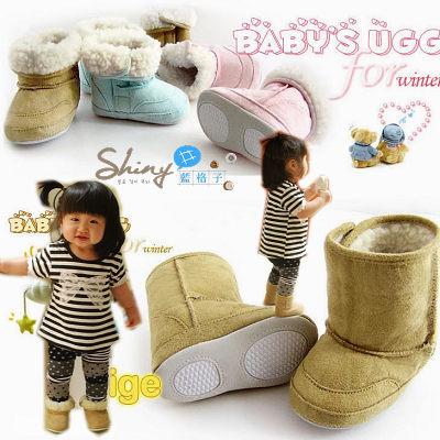 【DP380】shiny藍格子-高統毛絨保暖粉嫩雪靴學步鞋
