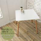 桌椅 餐桌 北歐風DIY小方桌(Squh)DT-710 白色【多瓦娜】