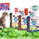 【培菓平價寵物網】台灣《吉諦威》BE挑嘴貓貓用精緻乾糧3.3磅 (多種口味)