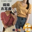 EASON SHOP(GW7862)韓版...