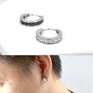 男生耳環 鋼製排鑽C字耳針ND781