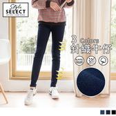 《KG0471-》芭蕾舞褲-高含棉彈力針織牛仔窄管褲 OB嚴選