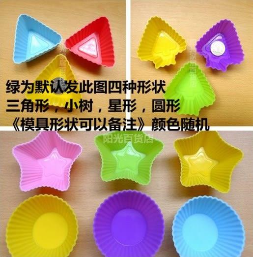 [協貿國際]  食品級矽膠蛋糕模具